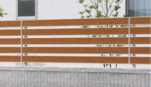 木目調フェンス
