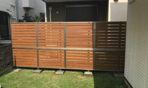 木調色フェンス